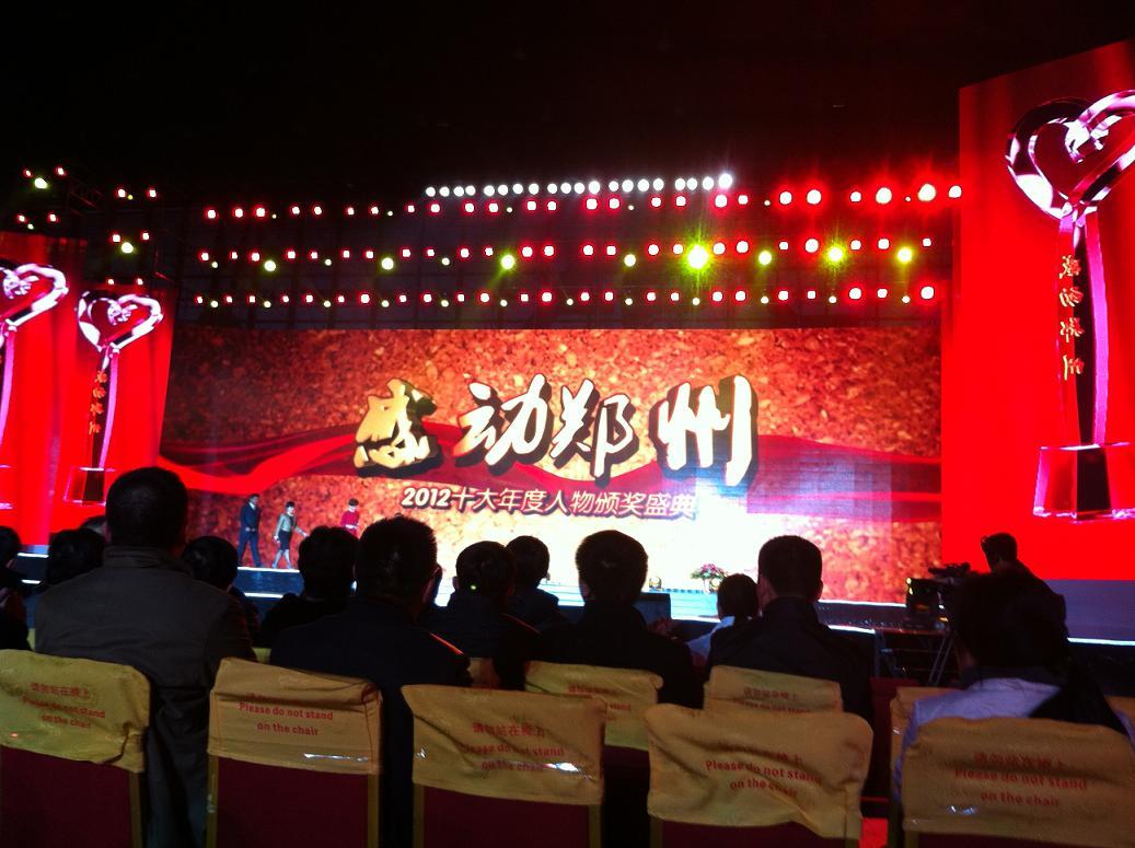 郑州人口_郑州2012人口